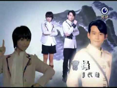 終極三國 KO3 第三季 片頭曲 東城衛 以戰止戰