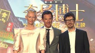 Doctor Strange - live from Shanghai (2016) Benedict Cumberbatch
