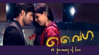 New Malayalam Album - VAIGA | Aadyamaayi...| Sreenath Nair