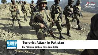 Six soldiers killed in militant attack on paramilitary convoy in Pakistan
