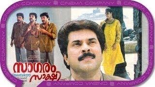 Sagaram Sakshi 1994   Malayalam Full Movie   Malayalam Movie Online   Mammootty   Thilakan