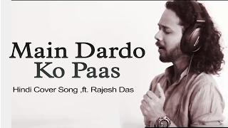 Main Dardo Ko Paas / Sarbjit / Hindi Cover Song 2017 | Rajesh Das