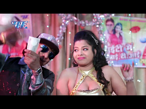 सुन रे मोटकी - Nighty Me ITI || Rahul Hulchal || Bhojpuri Hot Song 2016 new