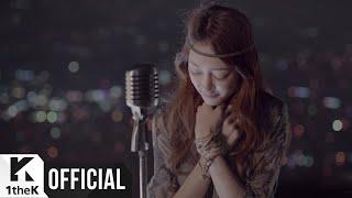 [MV] Ailee(에일리), 2LSON(투엘슨) _ I'm in love(아임 인 러브)