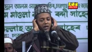 Mercy of prophet muhammadﷺ (bangla sunni waz) by maulana hafiz waliallah ashiqi