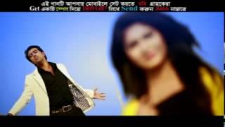 Bangla new  Song Porane Badhe poran