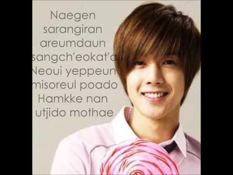 Because I'm Stupid-Kim Hyun Joong (Letra)