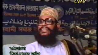 Pita Matar Morjada -Allama Delawar Hossain Saydee