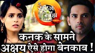Upcoming Twist: Will Uma EXPOSE Akshay's REAL Face to Kanak ?