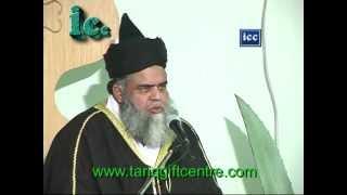 Allama Saeed Ahmed Asad..Shaane Auliya..Part 1