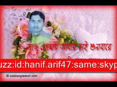 bangla new albam asif akbor x-perm