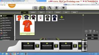 video animation for t shirt marketing # Contact: 01764608434