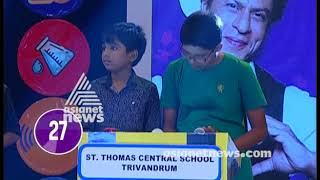 Asianet News Think & Learn Challenge