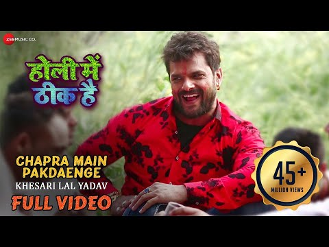 Xxx Mp4 छपरा में पकड़ाएंगे Chapra Main Pakdaenge Full Video Holi Main Thik Hai Khesari Lal Yadav 3gp Sex