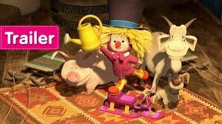 Masha y el Oso - Una Navidad en Paz (Trailer)