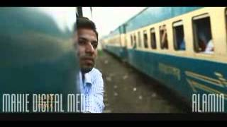 Ma By Belal Khan Bangla Full Music Video 2014