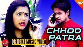 Bhoj Raj Kafle New Nepali Lok Dohori 2073 || Chhod Patra  छोडपत्र  | Fulbari Music