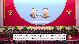 كوريا الشمالية تعلن تعليق تجاربها النووية وترمب أول المرحبين