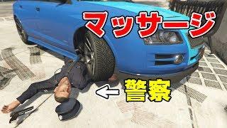【GTA5】一般市民を車でマッサージする!