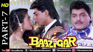 Baazigar - Part 7 | HD Movie | Shahrukh Khan, Kajol, Shilpa Shetty | Evergreen Blockbuster Movie