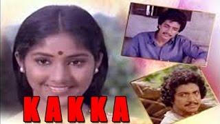 Kakka : Malayalam Feature Film  : Kakka Ravi : Rohini : Raghuvaran