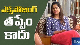 Hangout with Naveena    Shilpa Chakraborthy    PART 03    Naveena ( The Ultimate Channel )