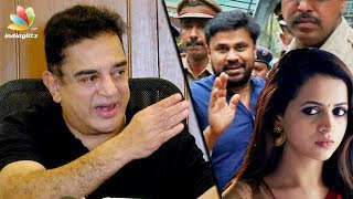 Kamal Hassan on Actor Dileep's arrest in Bhavana molestation case and GST Issues | Political Speech