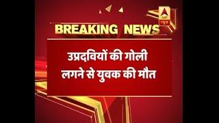 MP: मुरैना में दलितों के विरोध प्रदर्शन के दौरान उपद्रवियों की गोली लगने से हुई युवक की मौत