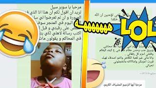 اضحك مع مجموعة من الرسائل التحشيشية لفريق دعم كلاش رويال بالعربي هههههه الله يكون بعونهم 😂