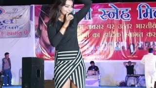 Happy Rai Bhojpuri Program, Ankleshwar, New Stage Show