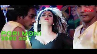 pori moni bangla koster song 2017 অসাধারণ কস্টের গান  ভালো লাগার লাগবে Bangla new sedHa Show BD)