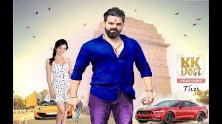 new pawan singh movie trailer 2017 || movie bhojpuri to hindi 2017||neha sharma || movies 2017