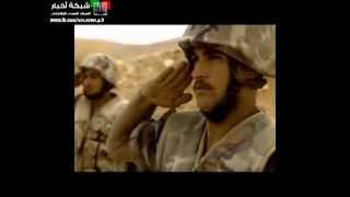 النشيد العربي السوري