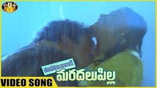 Mahajananiki Maradalu Pilla Movie Koka Tadapina Video Song || Rajendra Prasad, Nirosha