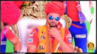 Gujarat lions IPL entry.