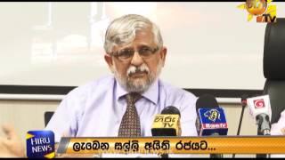The Dambulu Raja Maha Viharaya is still being discussed
