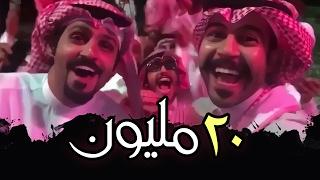 حمد القطان يحتفل بعشرين مليون مشاهدة لأغنية لو علي  بطريقته الخاصة