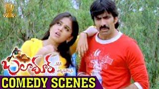 Anuska Hilarious Performance scene | Baladoor | Raviteja |Anuska