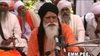 Mauj Fakira Di    part 1  | Sant Baba Narain Singh Ji Moni