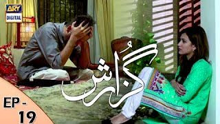 Guzarish Episode 19 - ARY Digital Drama
