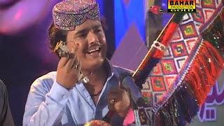 Mehboob Meer Jutt - Dhak Mawali Jo Yaad Kajan