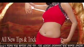 2017 সালের সাড়া জাগানো গান----Valobashi Re Official Bangla Music Video 2017 By FA Pritom 720p HD