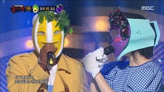 [King of masked singer] 복면가왕 - 'very lonely' vs 'belly counsels well' 1round - Perhaps Love 20160821