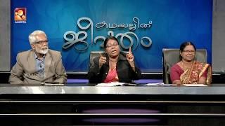 Kathayallithu Jeevitham   Dushala & Prasad Case   Episode 12   02 May 2018