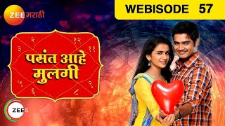 Pasant Ahe Mulgi - Episode 57  - March 29, 2016 - Webisode