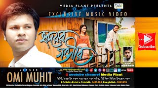 Hridoyer Govire by Omi Muhit !! Official HD Music Video 2016 !! Wahida Rahi !!! B Sumon