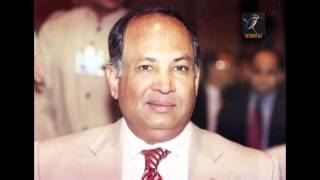 Salauddin kader Chowdhury