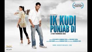 Tera Mera Naam - Amrinder Gill - Ik Kuri Punjab Di 1080p