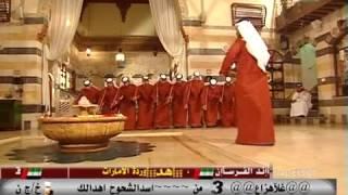 GREAT Emirati Khaleeji Song UAE- فرقة المقابيل طحت من عيني
