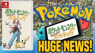 NEW POKEMON SWITCH GAME LEAKED?! Pokémon Let's Go! Pikachu and Eevee!
